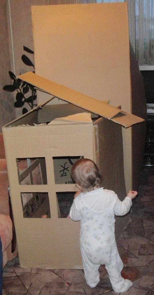 I dan smo izgradili cijelu kuću!