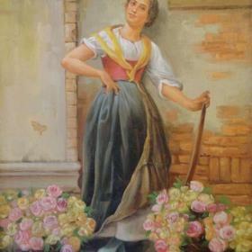 градинар DANA