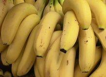 Что хорошего в бананах?