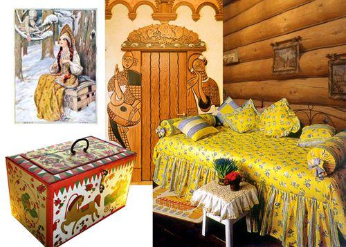 Otrokov princesa soba v ruskem slogu