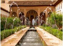 Исламский стиль сада