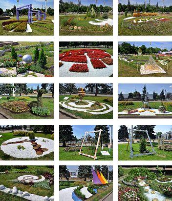 IV Mednarodna razstava za krajinsko oblikovanje