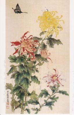 Vzorec starodavne kitajske umetnosti