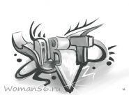 Kako pripraviti grafitov svinčnik (3d podpis