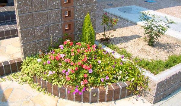 vogal opeke flowerbed