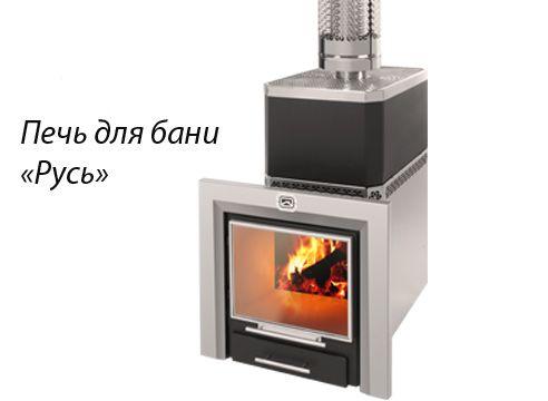 Peč za kopel Rus