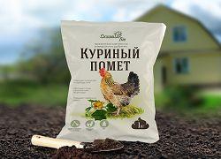 Куриный помет как лучшее удобрение для растений