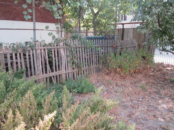 Spremenite ograjo med straneh