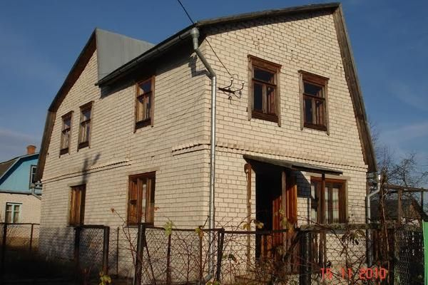 Casa înainte de reconstrucție