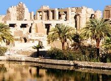 Сады древнего египта