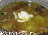 Polévka s houbami a fazolkami